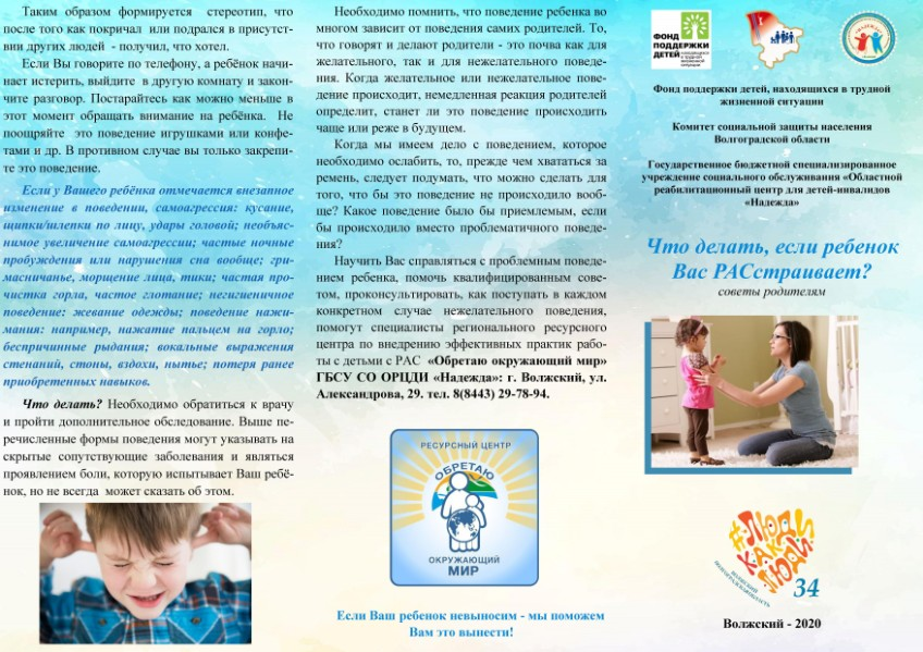 Page_00001_2